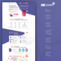 RLQ.SMM     smm.rlq-solutions.ru
