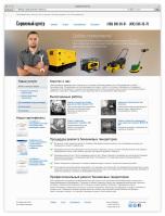 generator remont - version_1