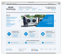 isar technology - version_1