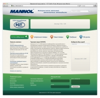 mannol – version_1