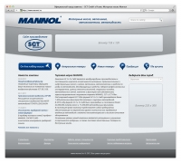 mannol – version_2