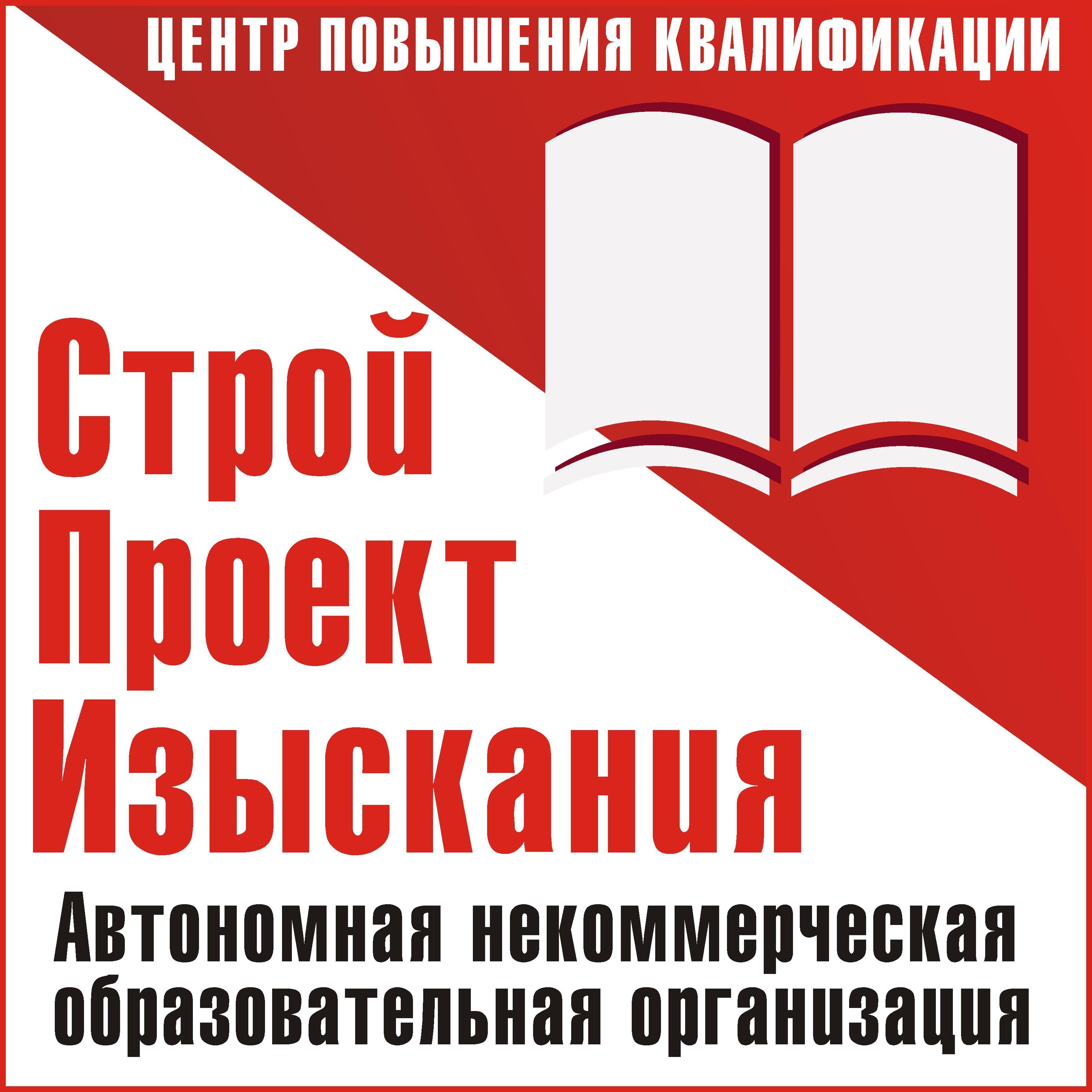 Разработка логотипа  фото f_4f31819dd4f8a.jpg