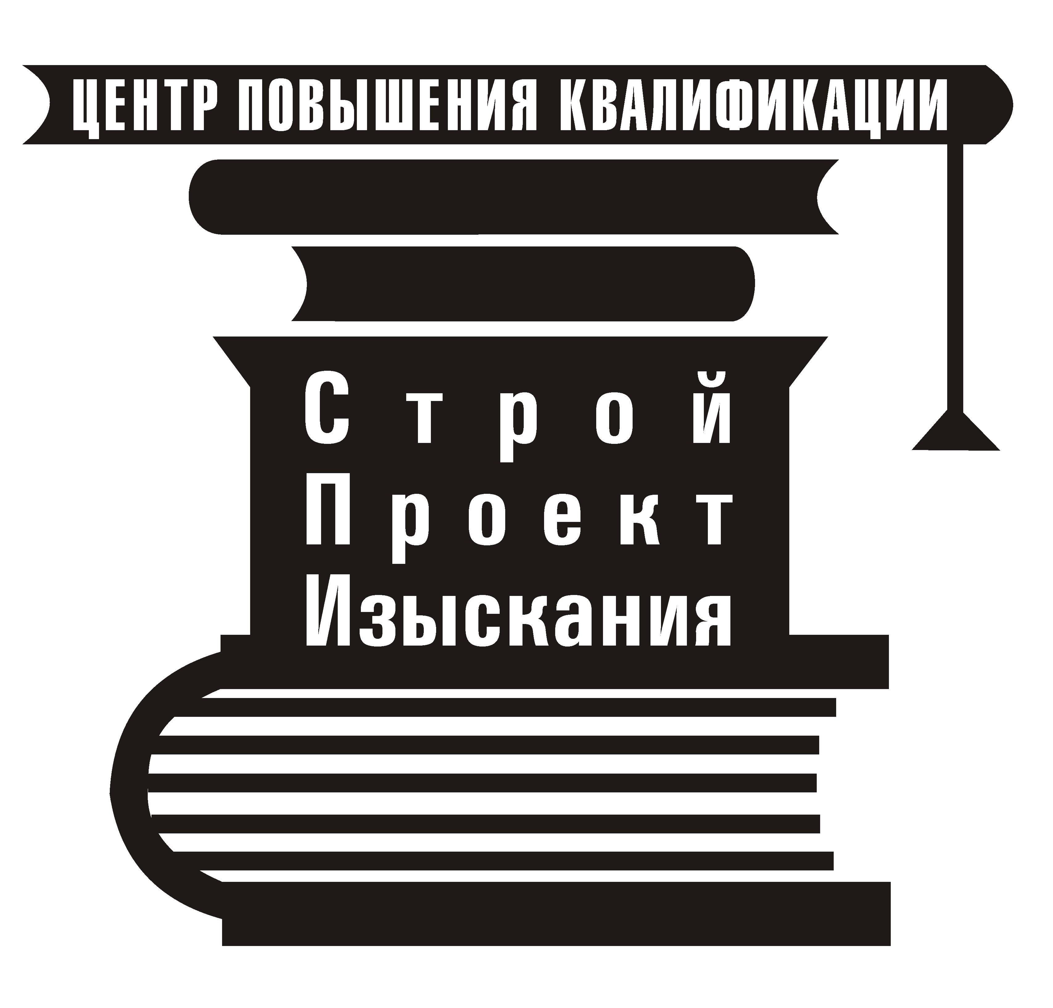 Разработка логотипа  фото f_4f3181a034166.jpg