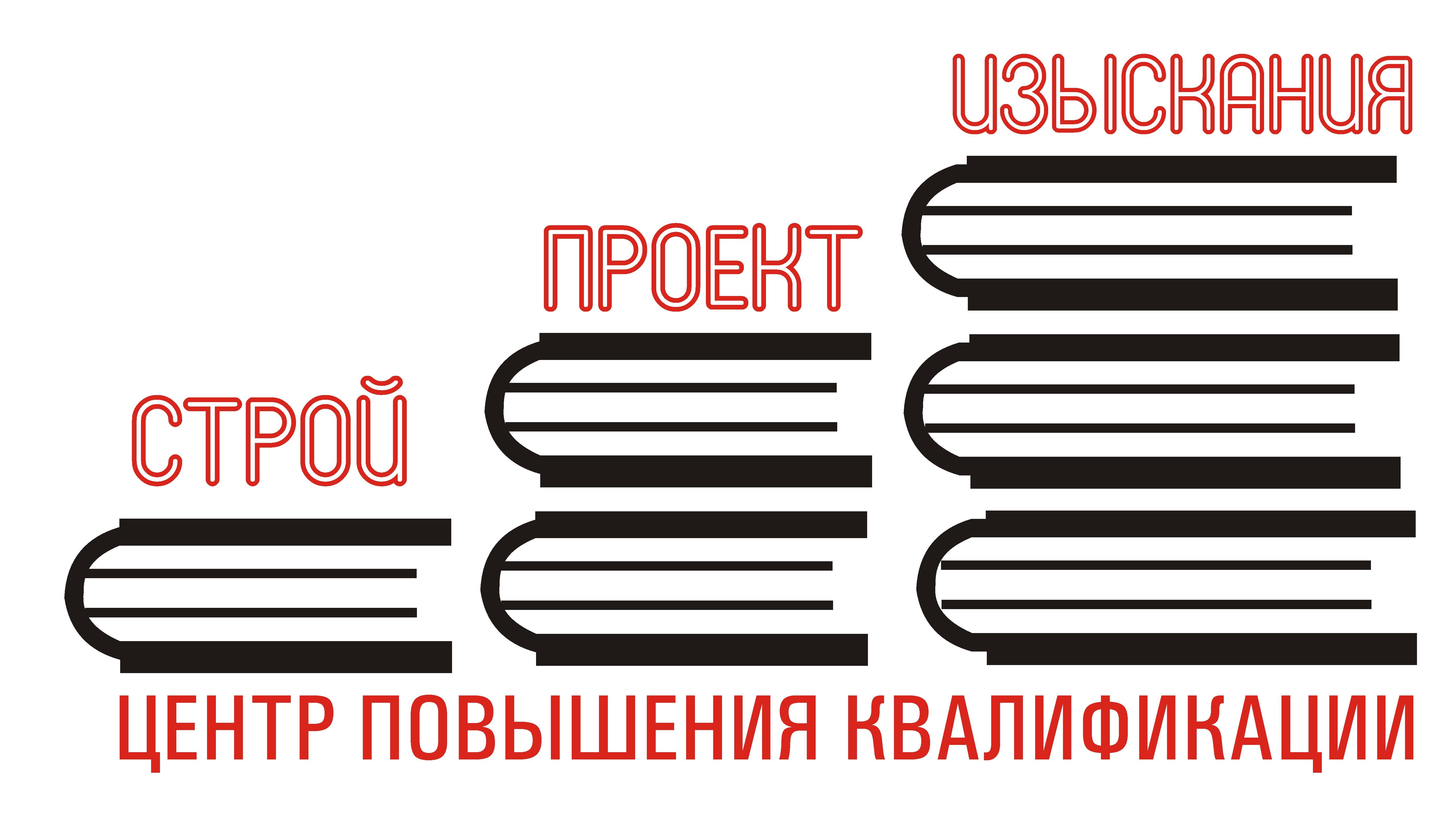 Разработка логотипа  фото f_4f3181a53247e.jpg