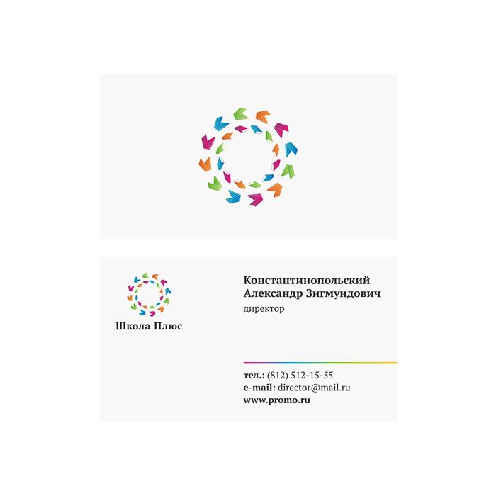 Разработка логотипа и пары элементов фирменного стиля фото f_4dae96226c64c.jpg