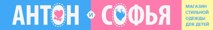 Логотип и вывеска для магазина детской одежды фото f_4c877d4cc991f.jpg