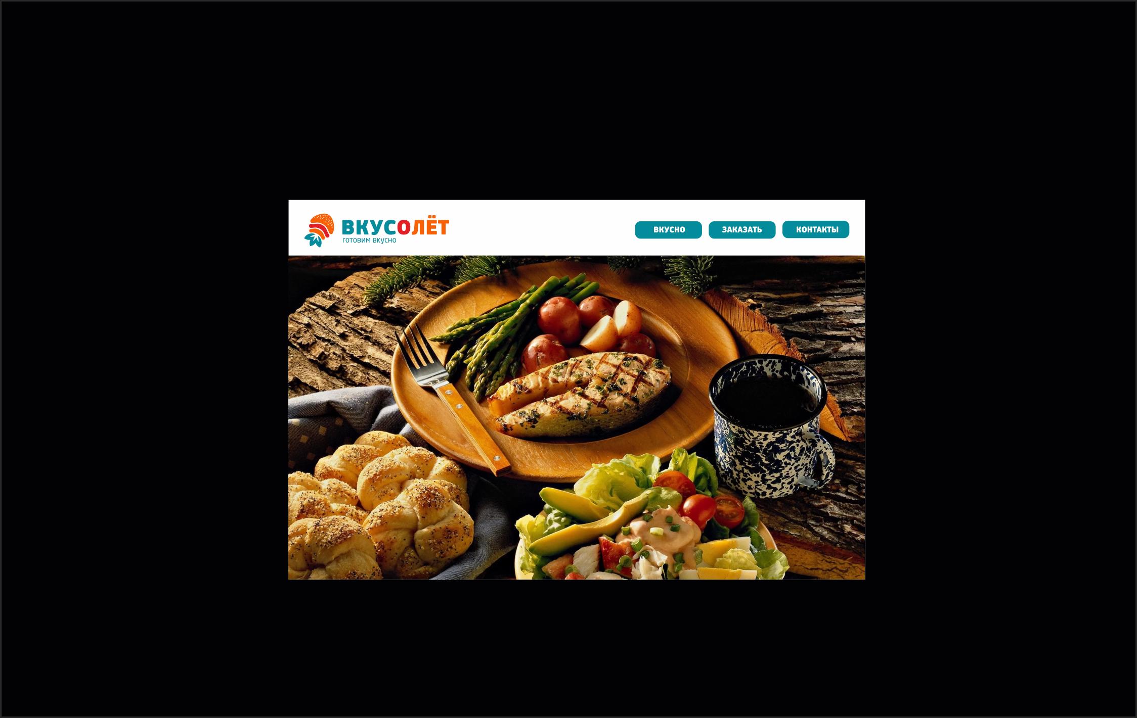 Логотип для доставки еды фото f_06659dd15bf42ad5.png