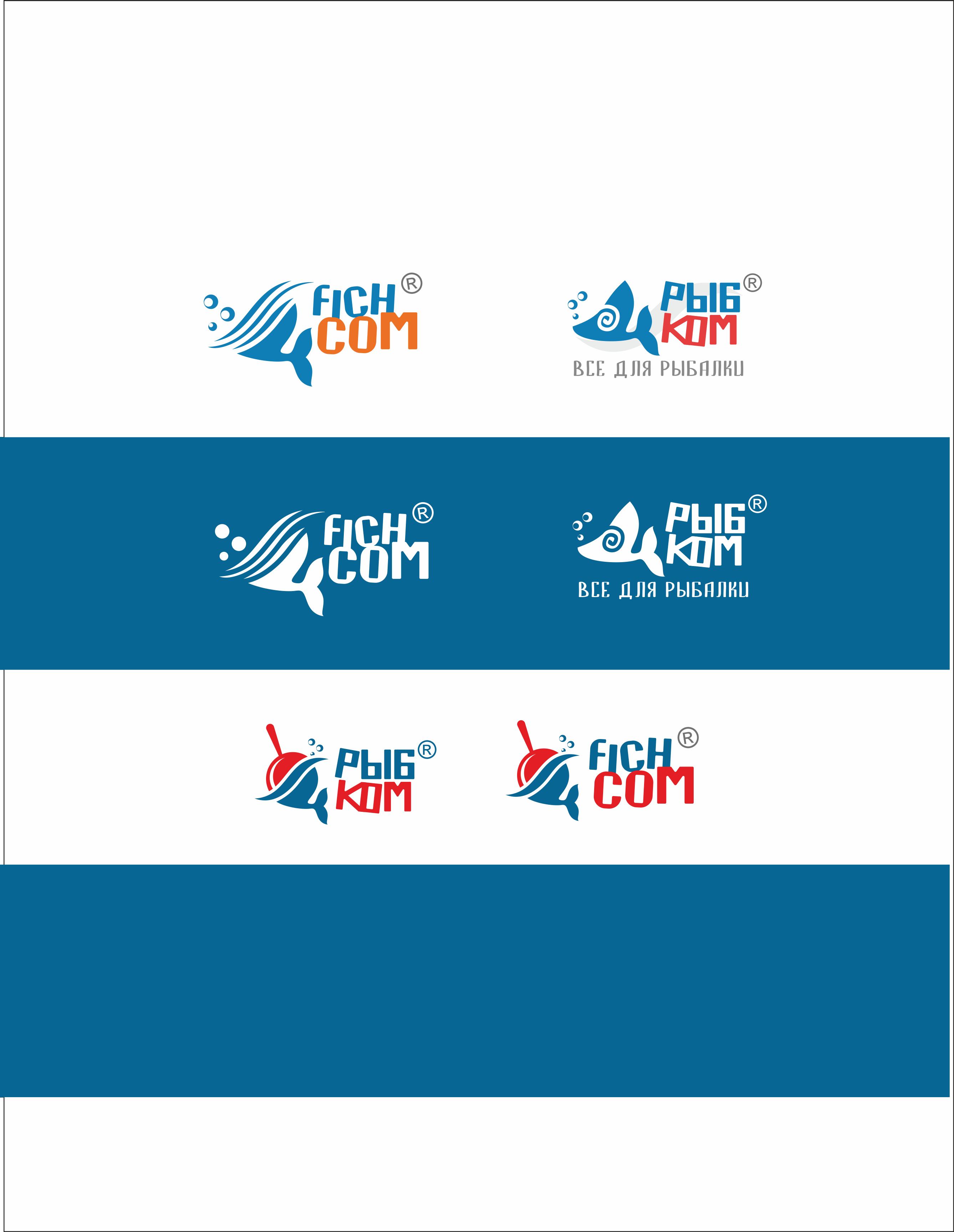 Создание логотипа и брэндбука для компании РЫБКОМ фото f_1595c193c4acc7bb.png