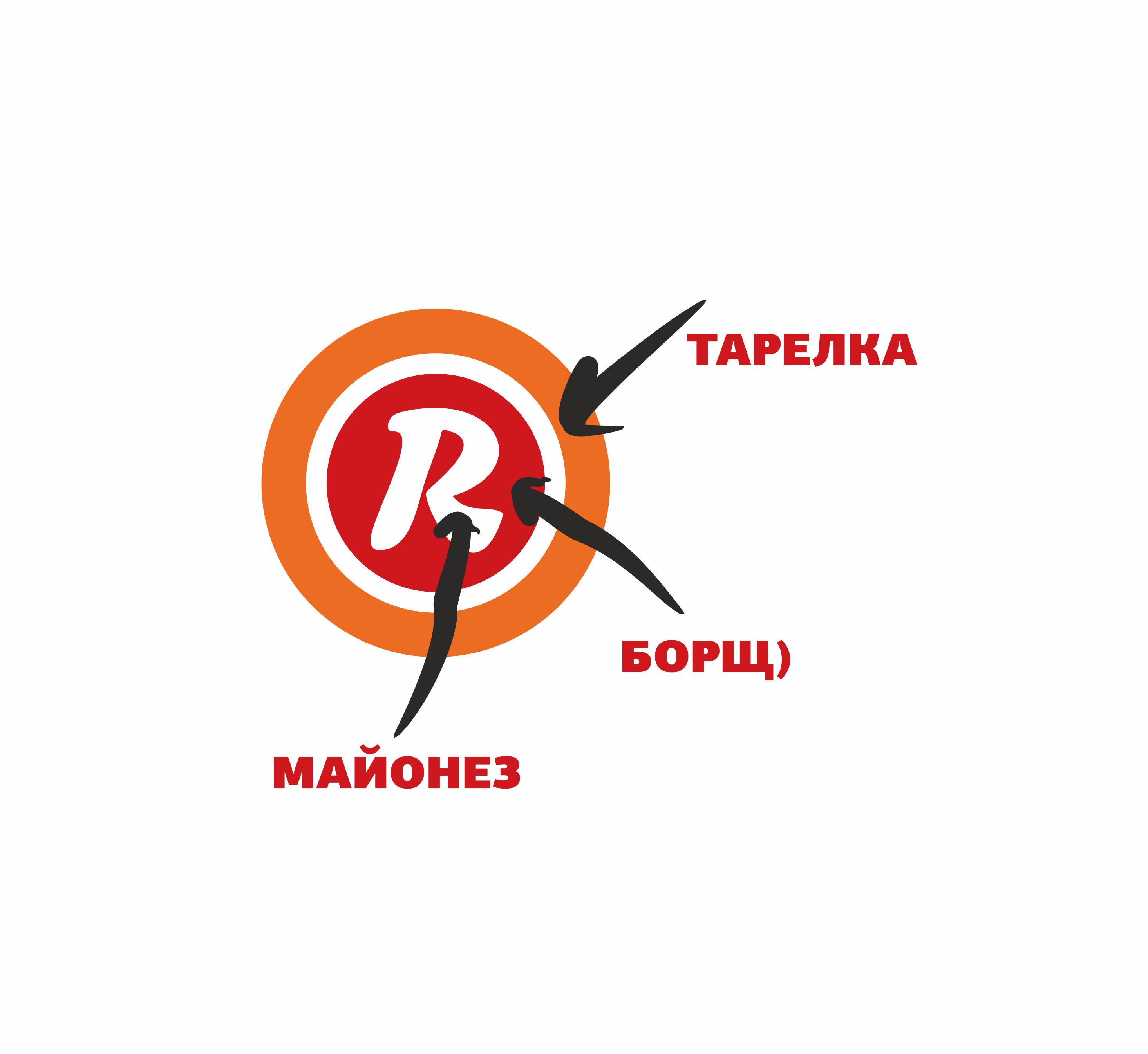 Обновление логотипа фото f_17159c94a5b21fec.png