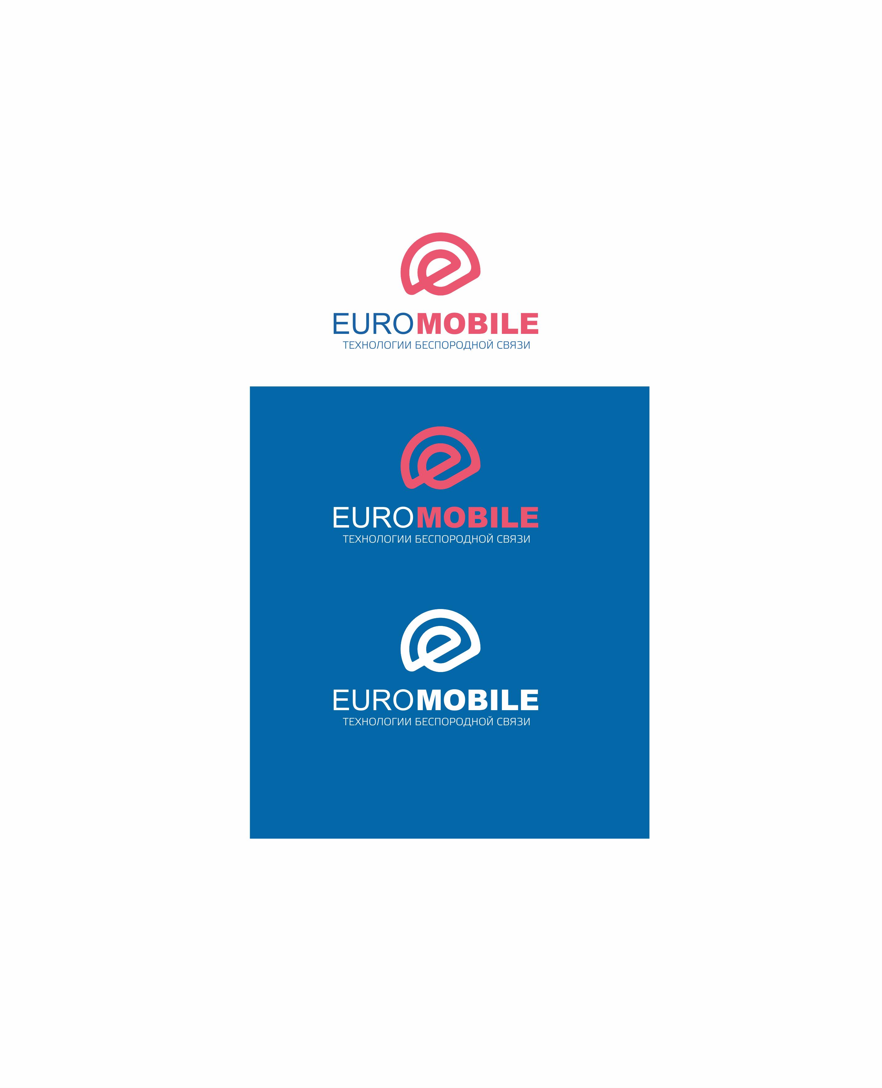 Редизайн логотипа фото f_45859c52f91d8ef7.png