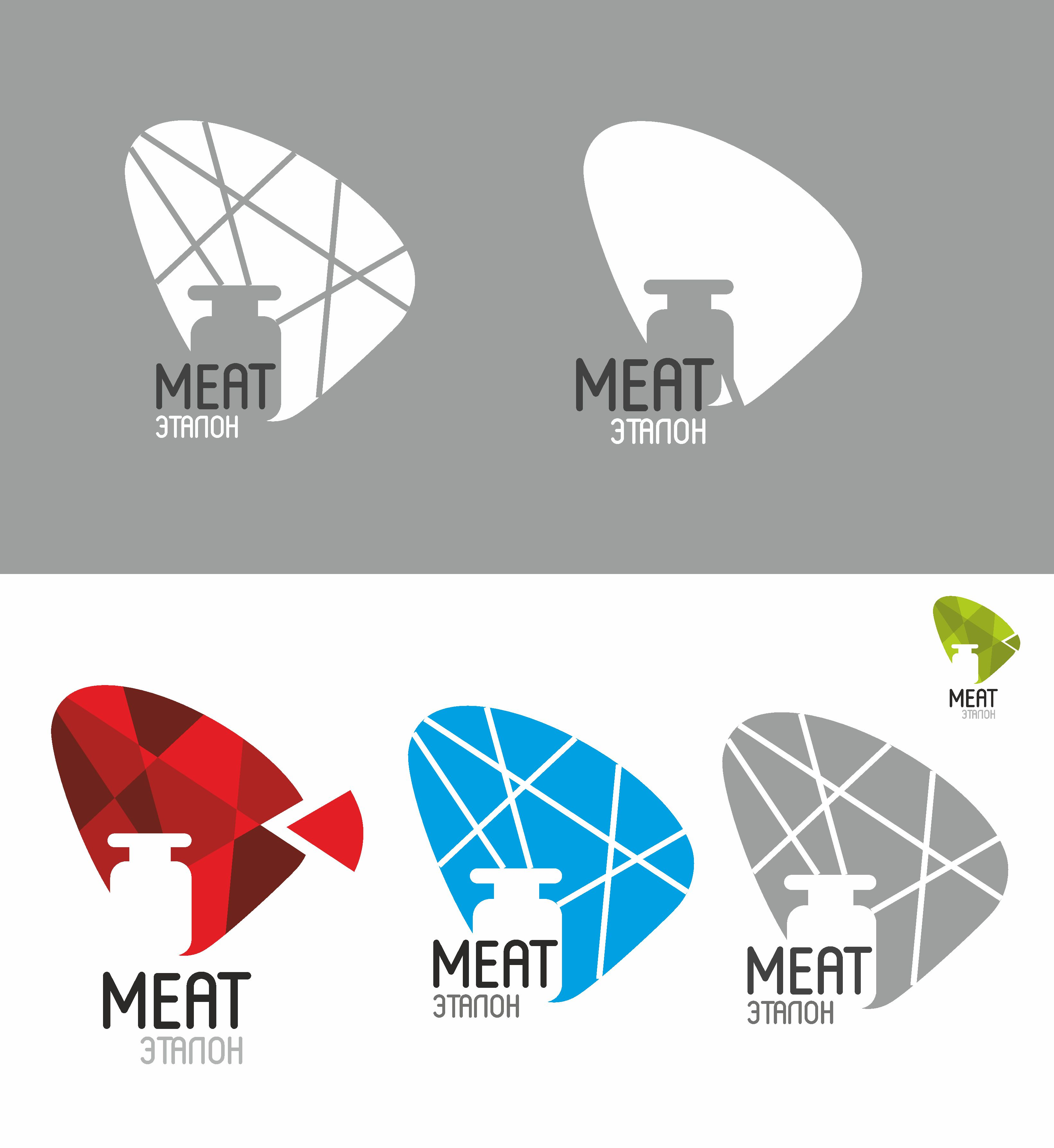 Логотип компании «Meat эталон» фото f_49656f2a2c312277.jpg