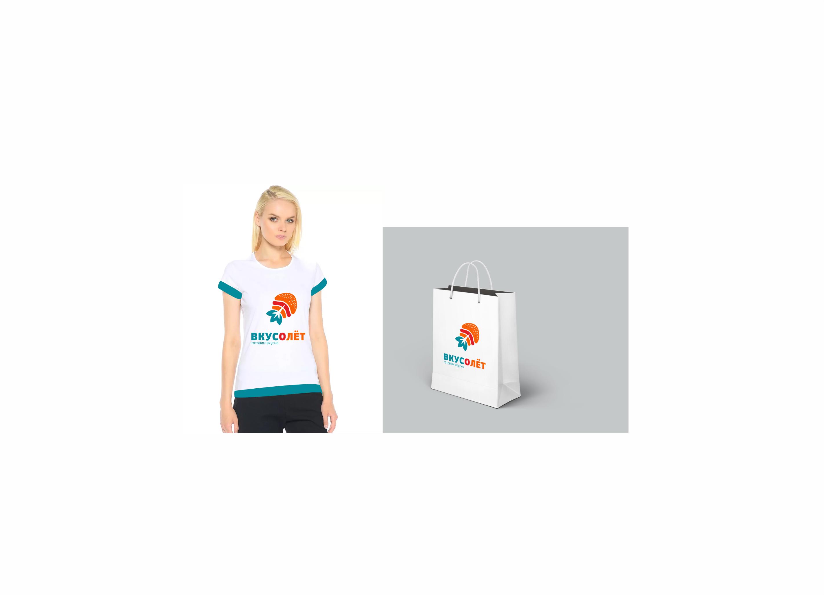Логотип для доставки еды фото f_51759dd15a89ed85.png