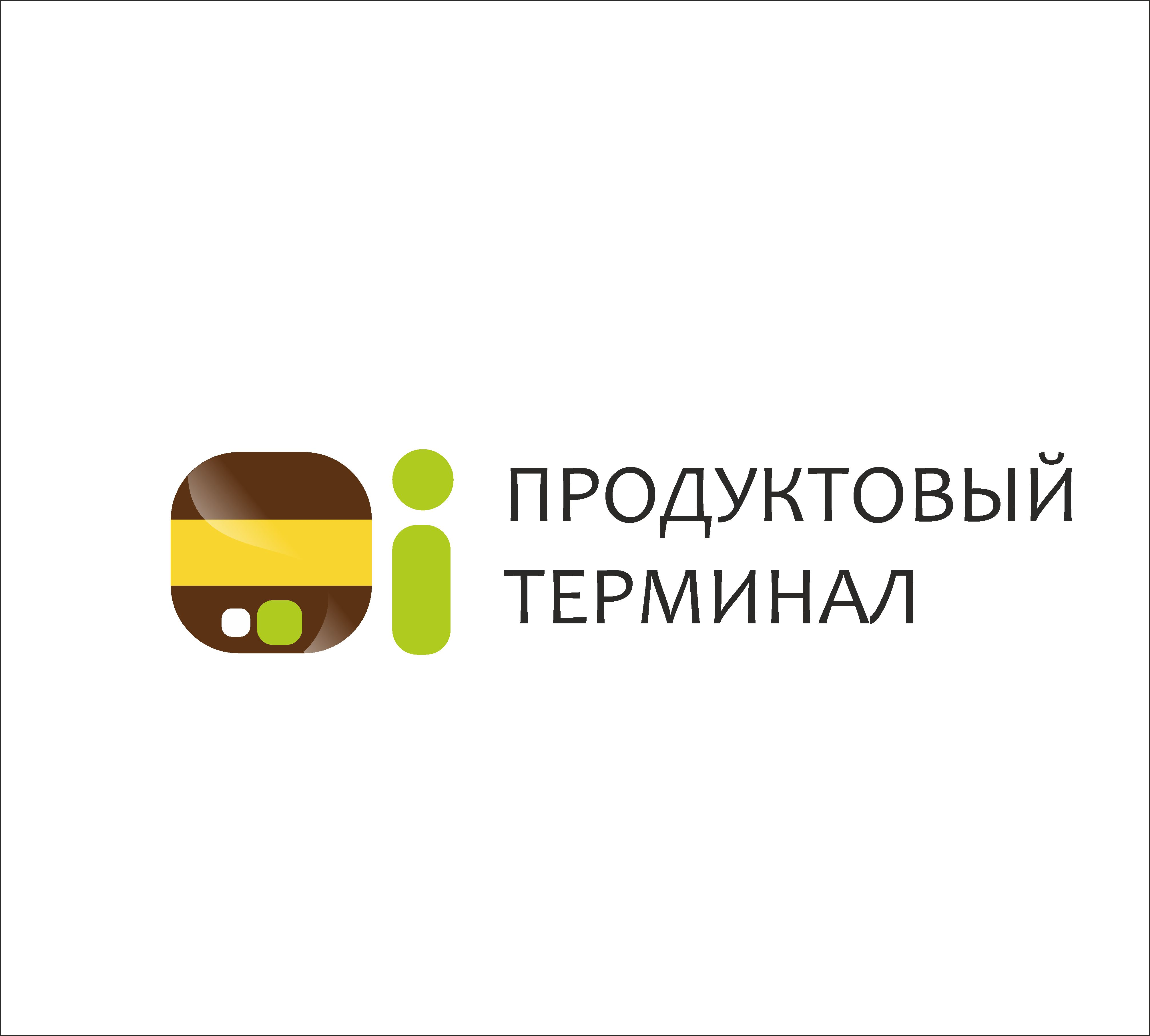 Логотип для сети продуктовых магазинов фото f_56556fa3e62bc30b.jpg