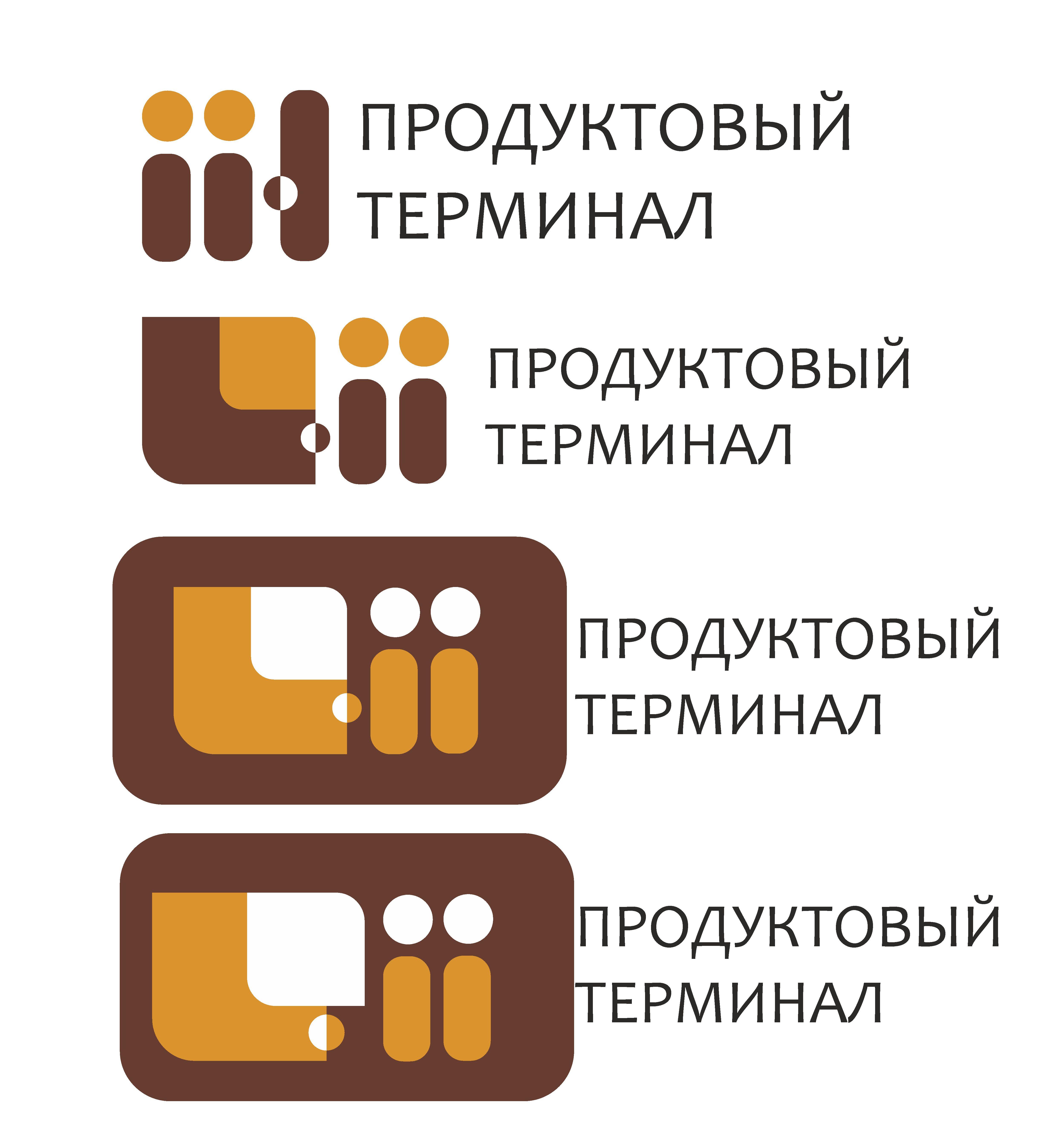 Логотип для сети продуктовых магазинов фото f_61956f94c49d84e9.jpg