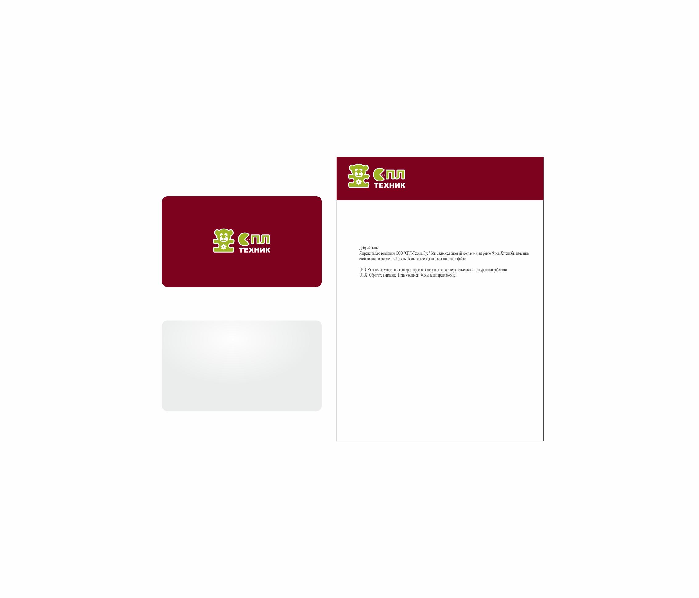 Разработка логотипа и фирменного стиля фото f_73159b6a30099efc.png