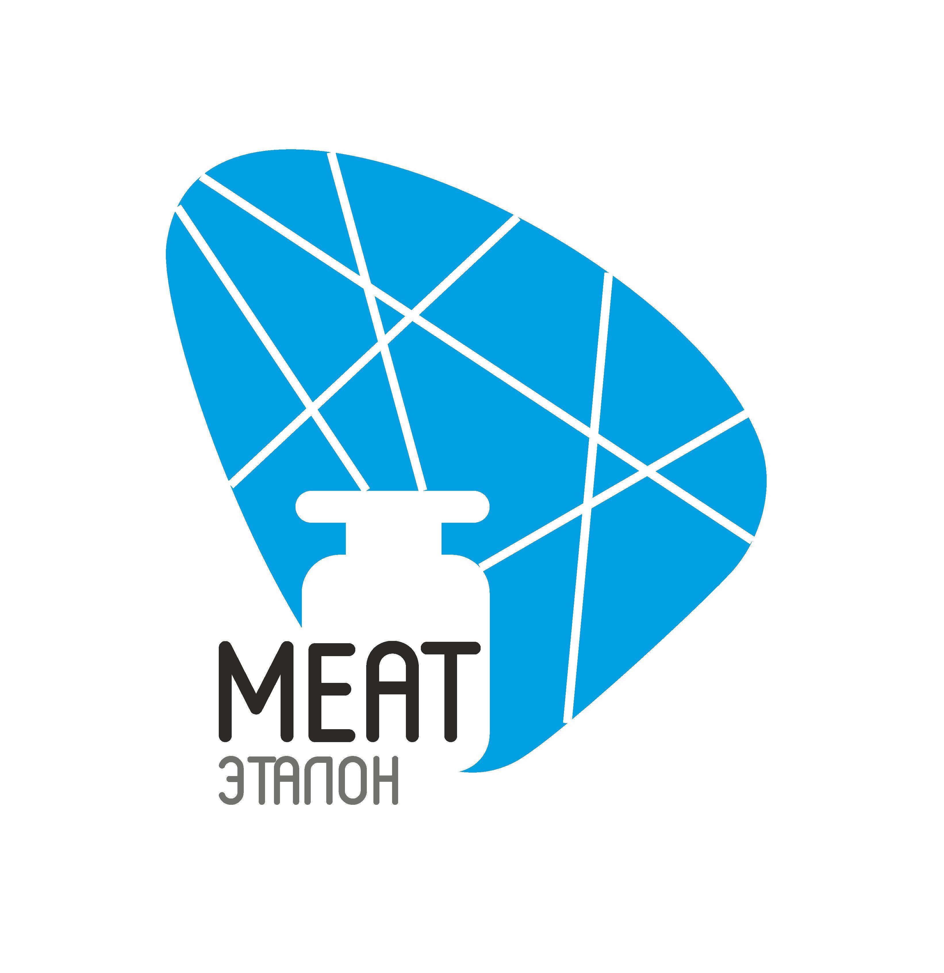 Логотип компании «Meat эталон» фото f_75856f2a247a6be8.jpg