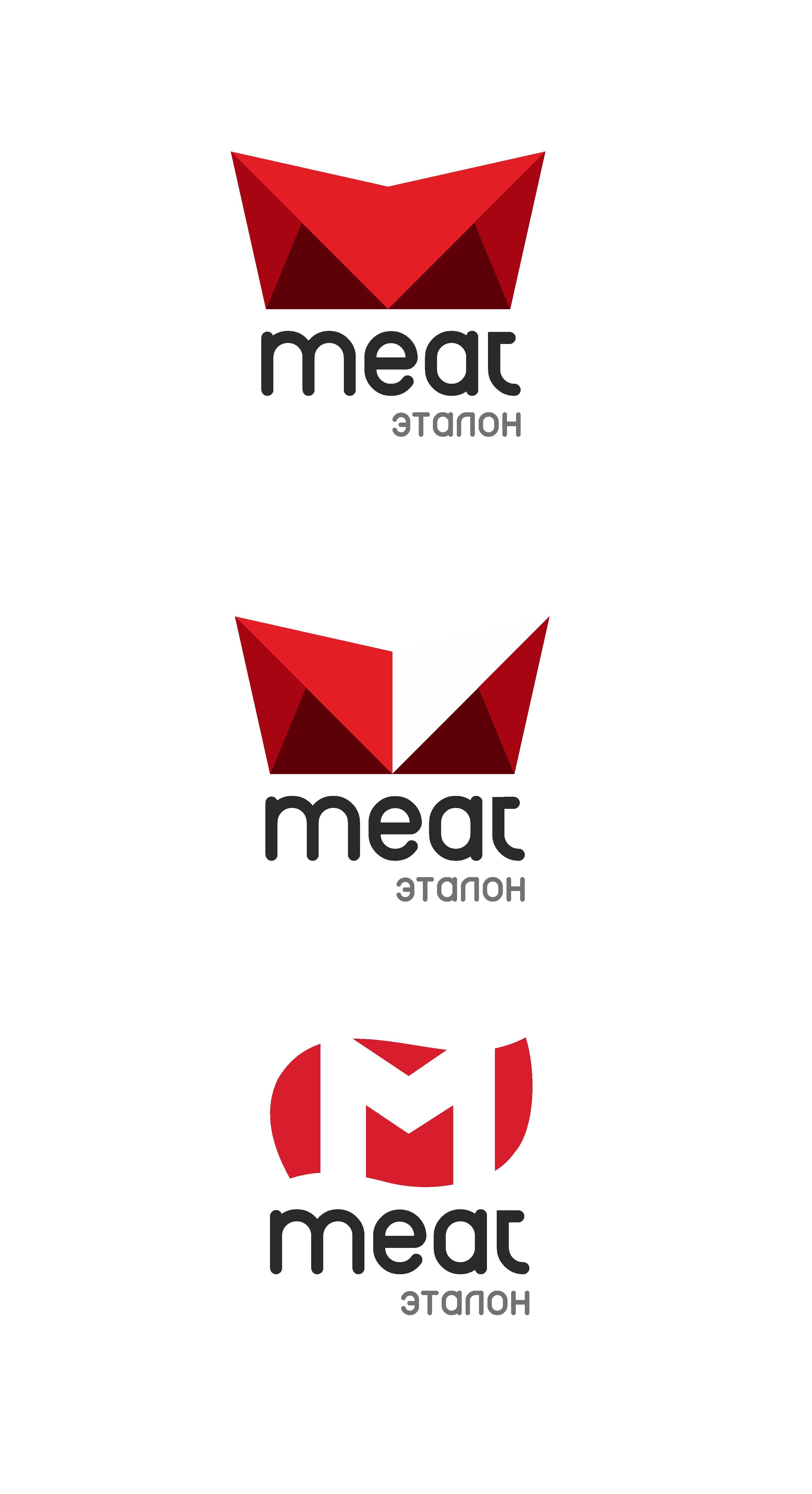 Логотип компании «Meat эталон» фото f_77756fac68957726.jpg