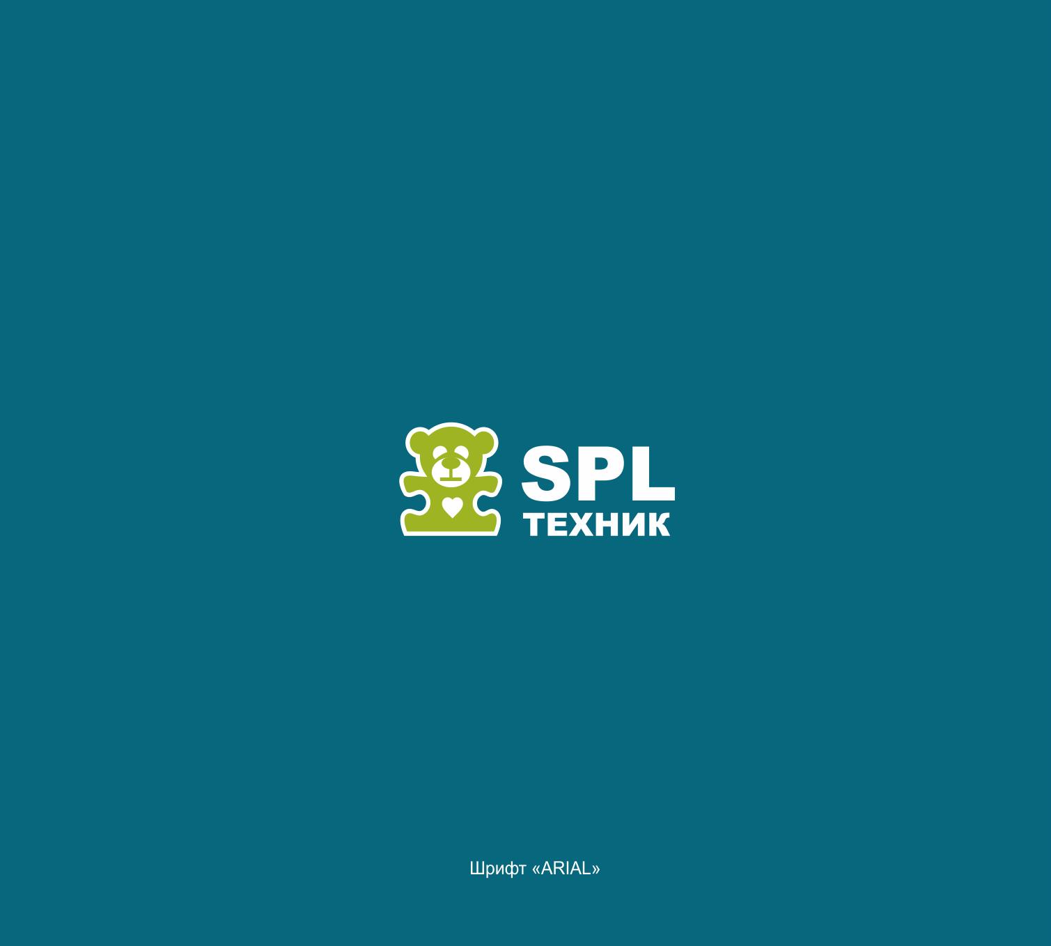 Разработка логотипа и фирменного стиля фото f_81059b6a537d9692.png