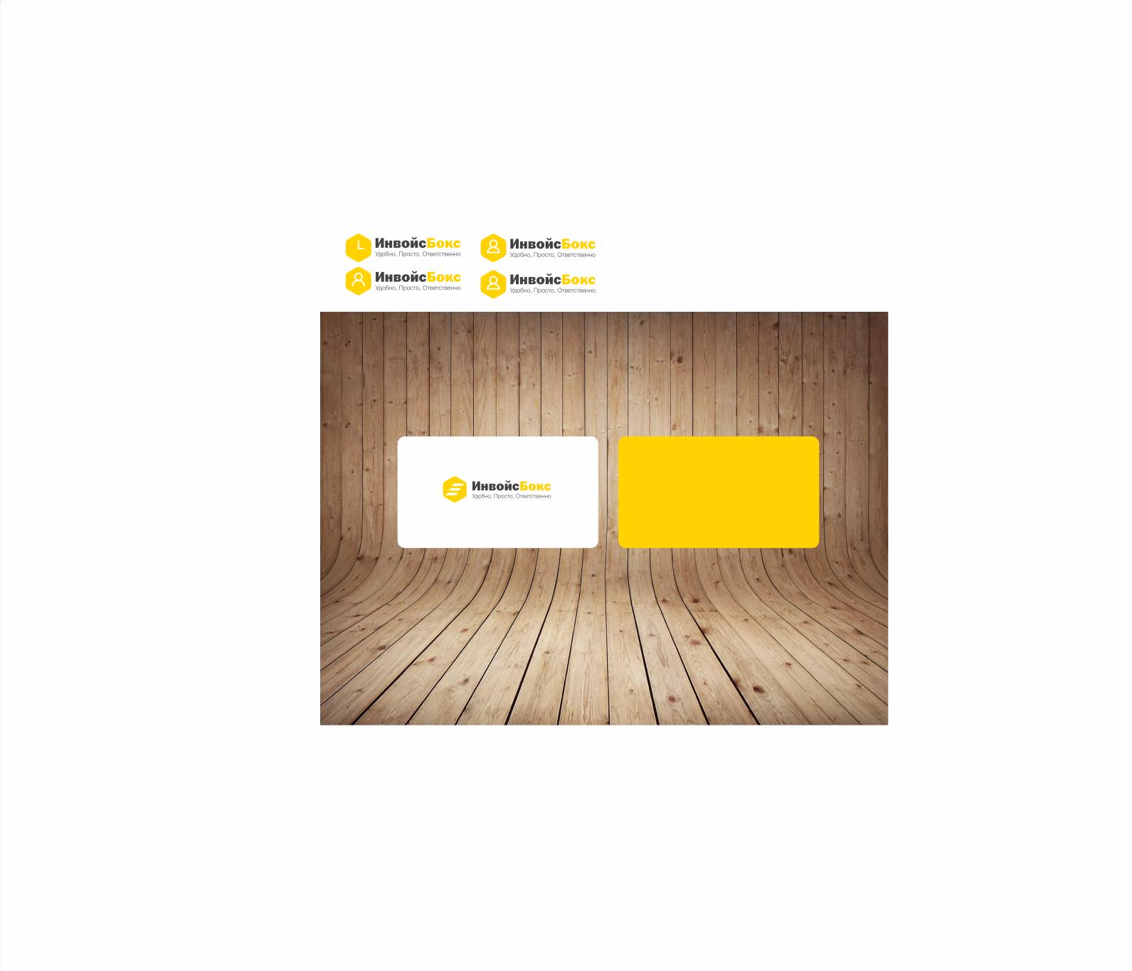 Разработка фирменного стиля компании фото f_8185c460c6f63cc8.png