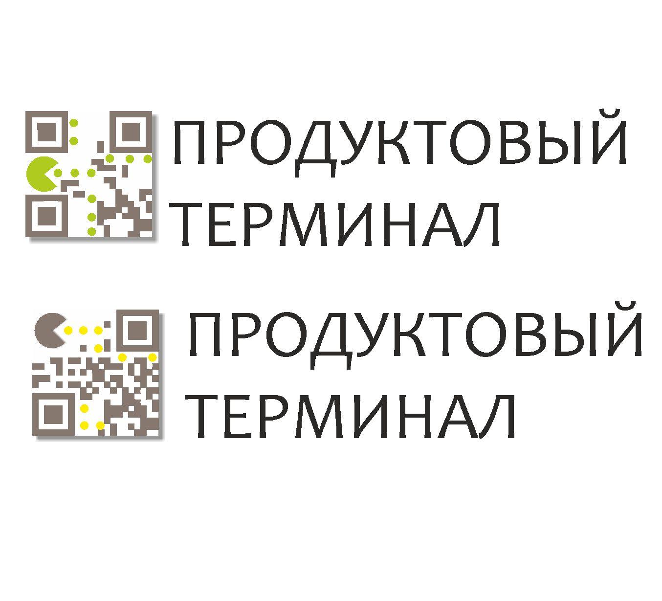 Логотип для сети продуктовых магазинов фото f_84056fa52b8012af.jpg