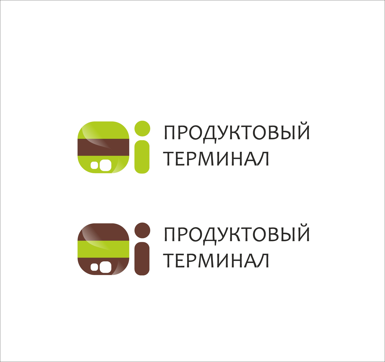 Логотип для сети продуктовых магазинов фото f_87356fa41e93ba33.jpg