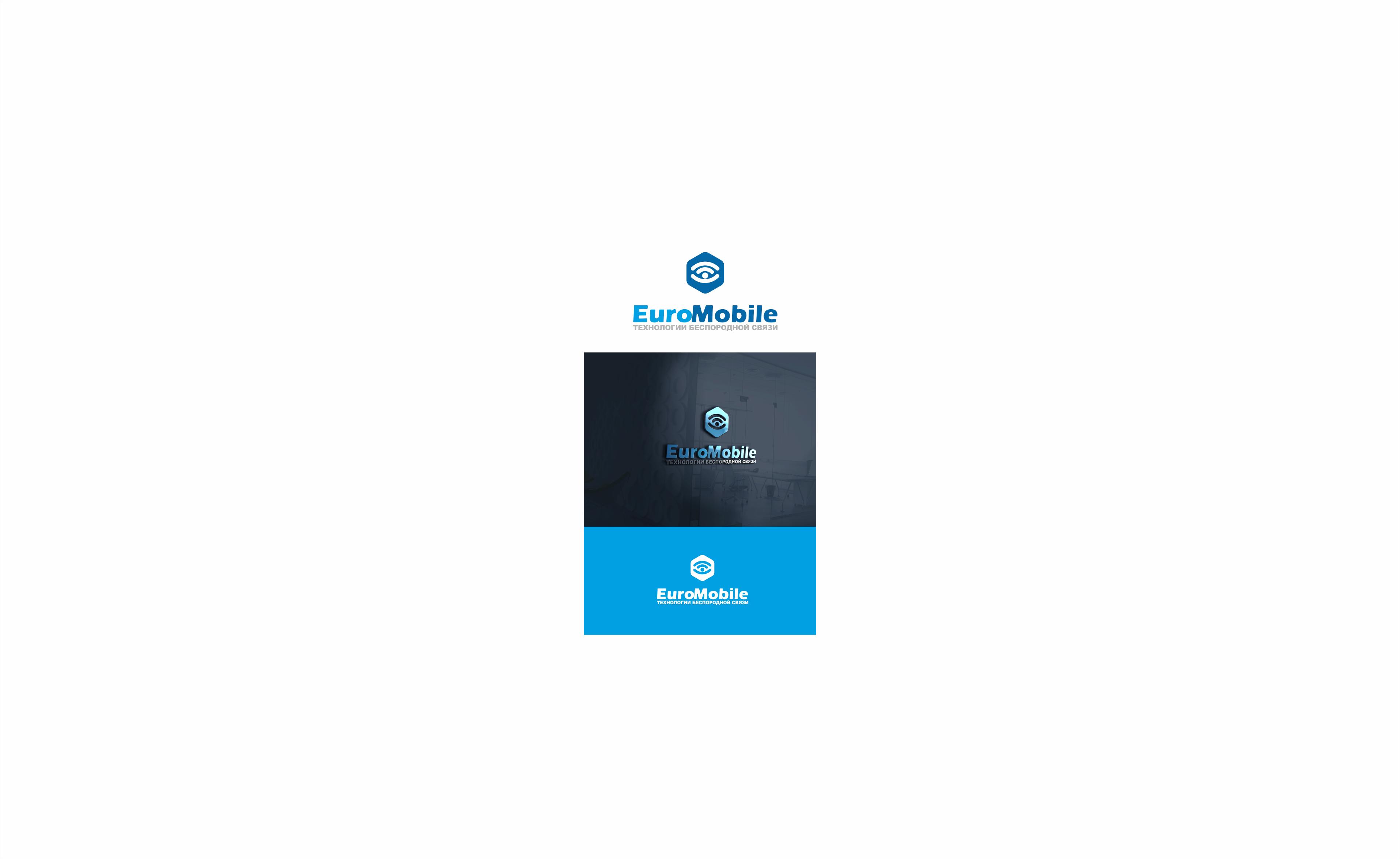 Редизайн логотипа фото f_92059c52010a0f73.png