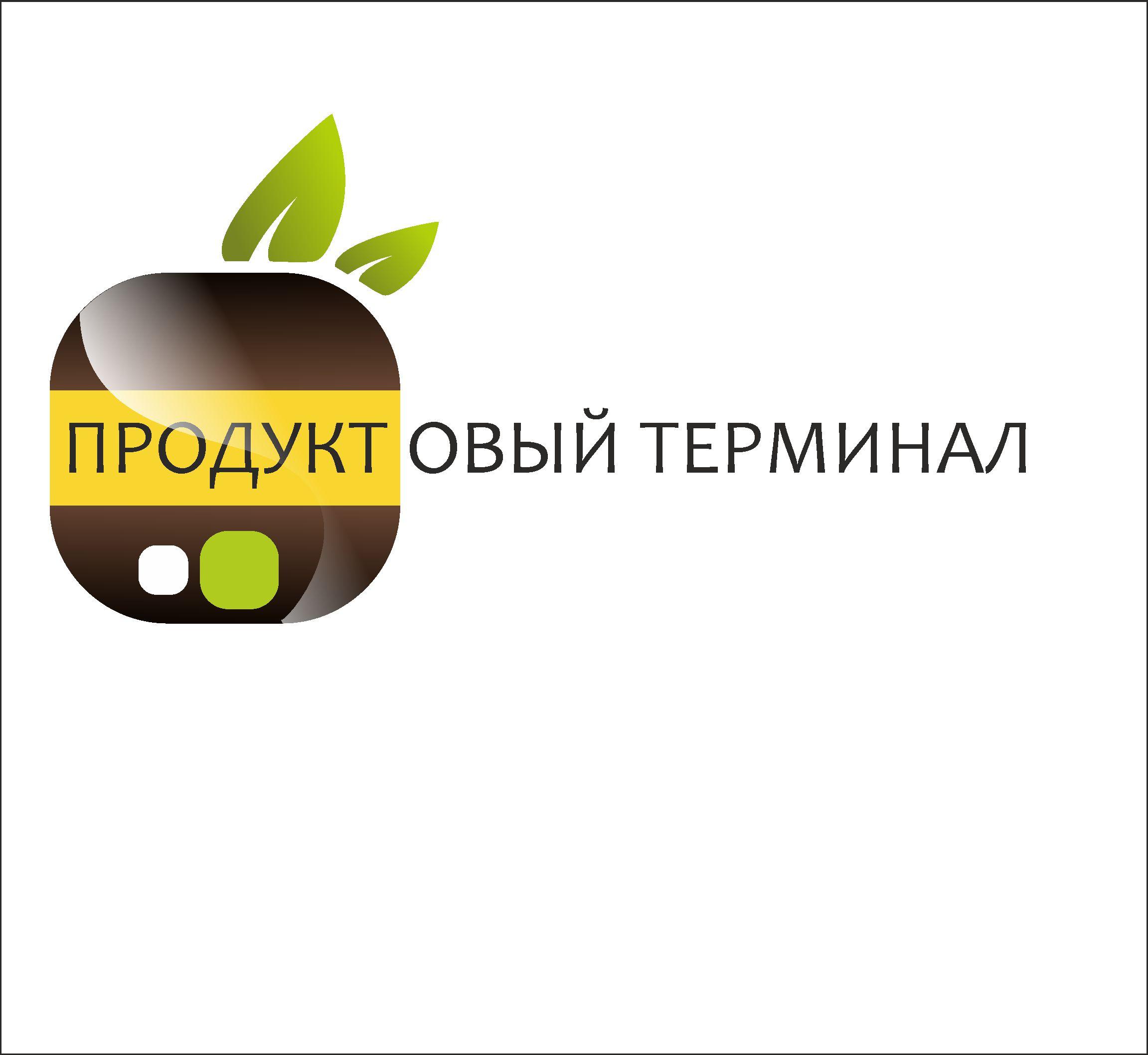 Логотип для сети продуктовых магазинов фото f_97456f913de8beeb.jpg