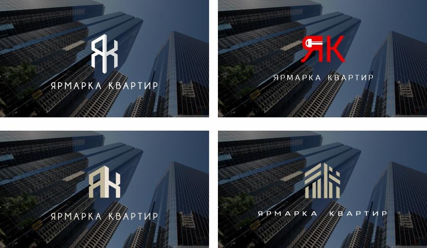 Создание логотипа, с вариантами для визитки и листовки фото f_65660052edebdcd8.jpg