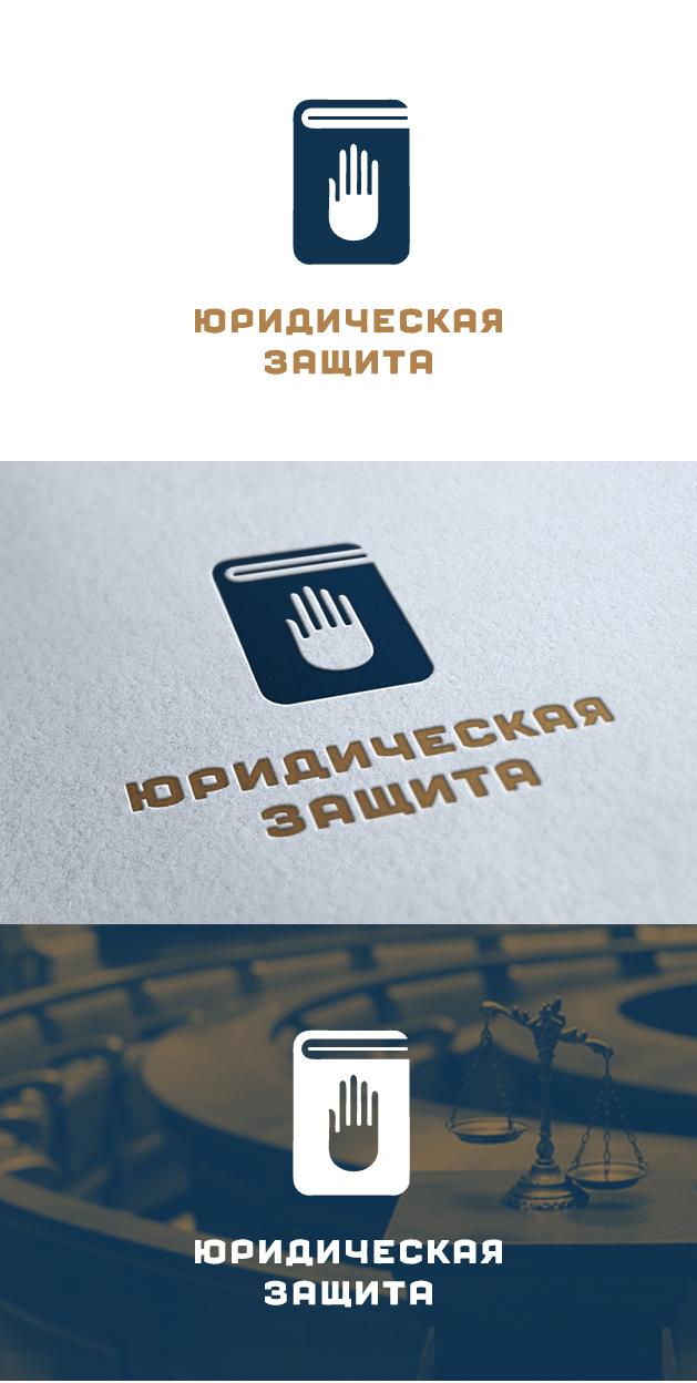 Разработка логотипа для юридической компании фото f_14255ddbbc076f1f.jpg