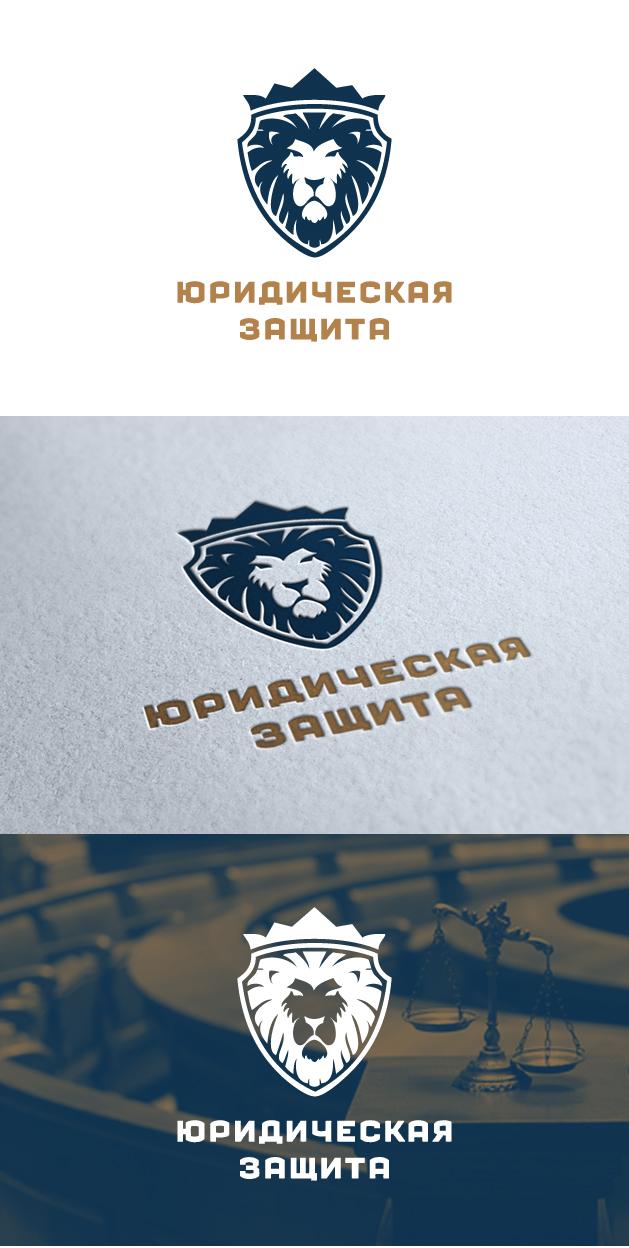 Разработка логотипа для юридической компании фото f_95055ddbba9da48f.jpg
