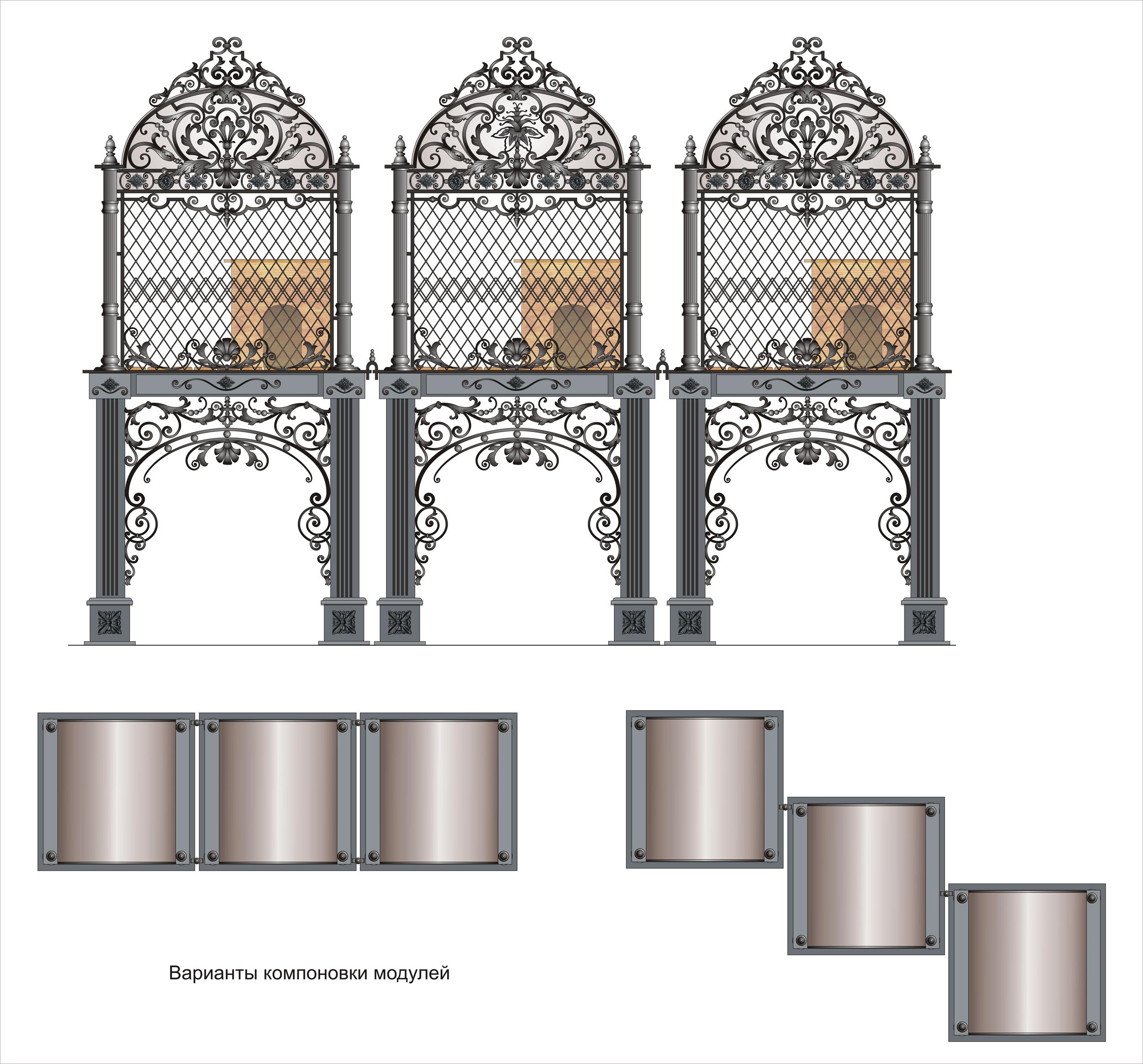 Дизайн конструкции для размещения в ней живого соболя фото f_825570145b998c2f.jpg