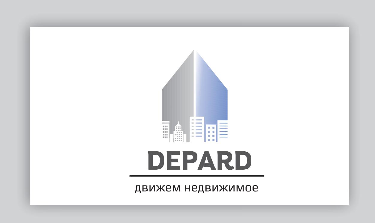 Логотип для компании (услуги недвижимость) фото f_073592fe57766d73.jpg