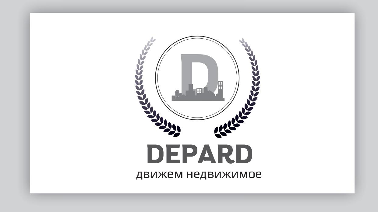 Логотип для компании (услуги недвижимость) фото f_076592fe569b55fe.jpg
