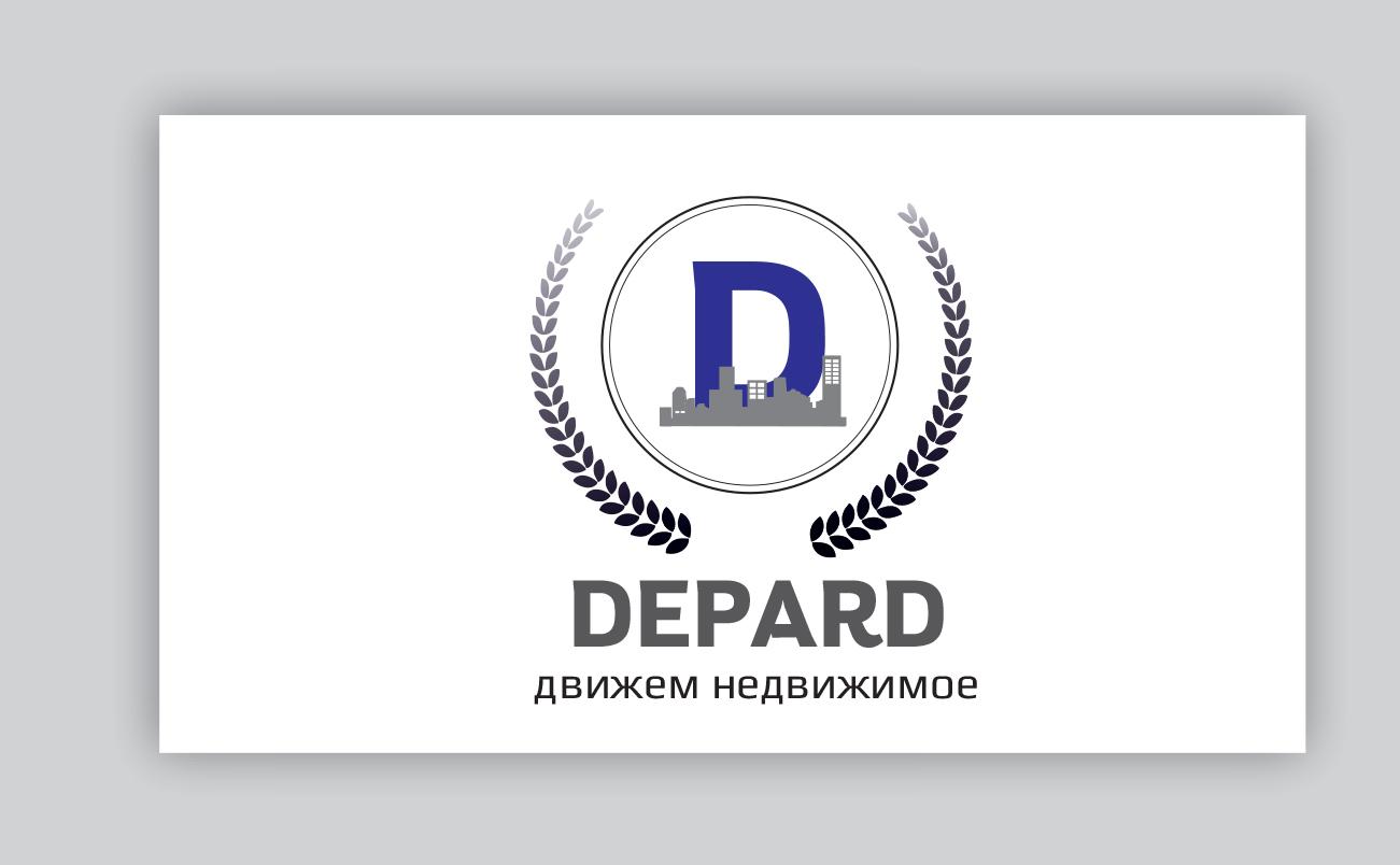 Логотип для компании (услуги недвижимость) фото f_776592fe58d4824f.jpg