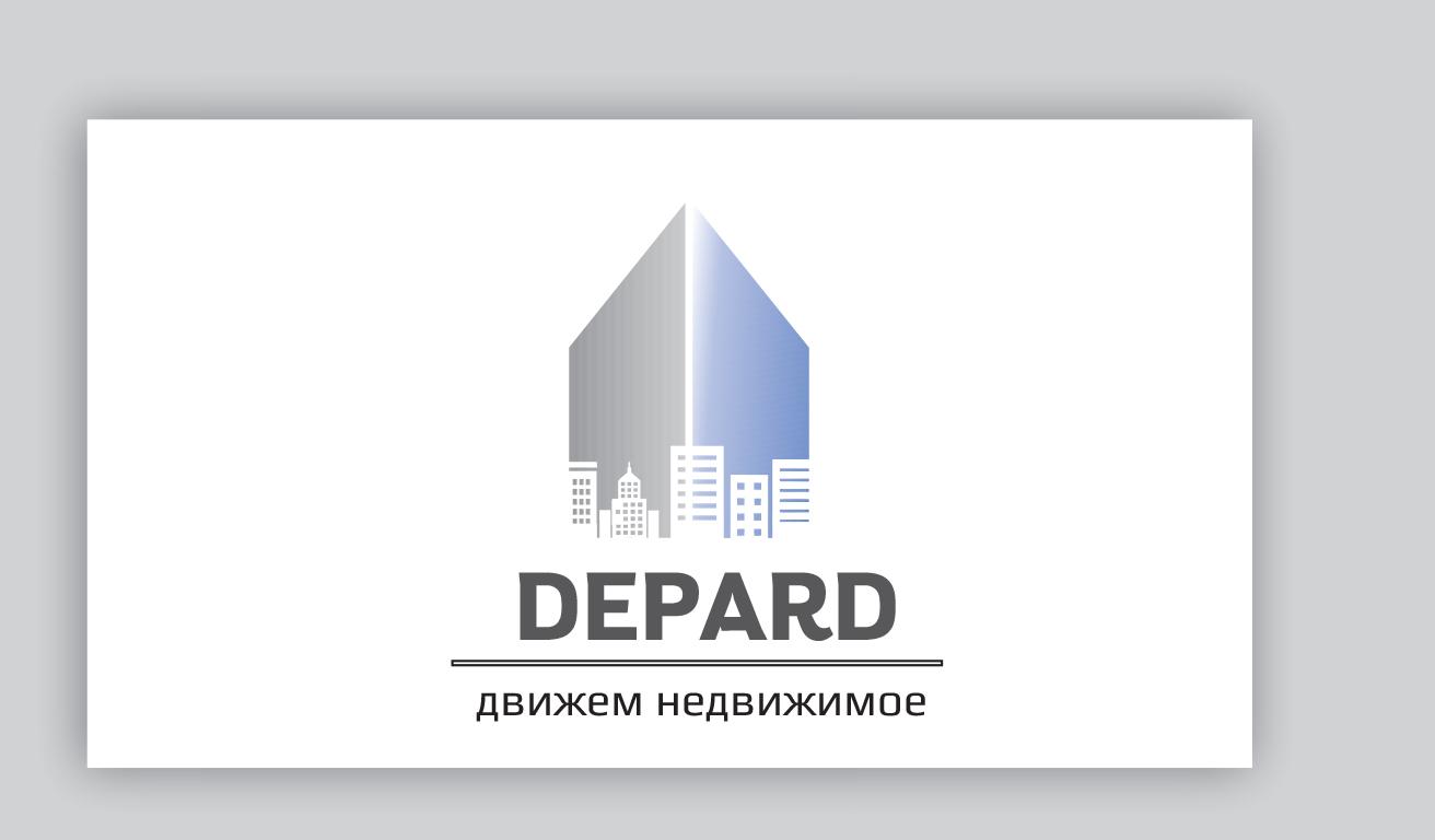 Логотип для компании (услуги недвижимость) фото f_884592fe5953d9bd.jpg