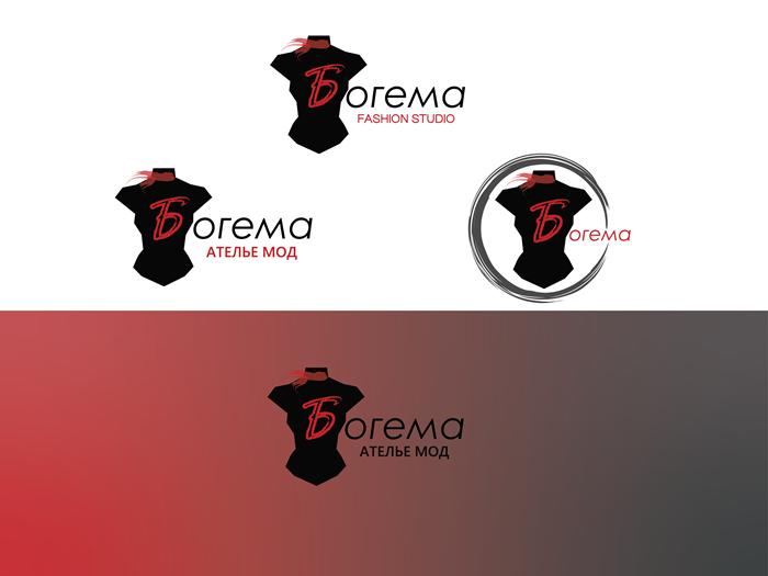 Разработать логотип для ателье  фото f_1645cb4b602bbc42.png