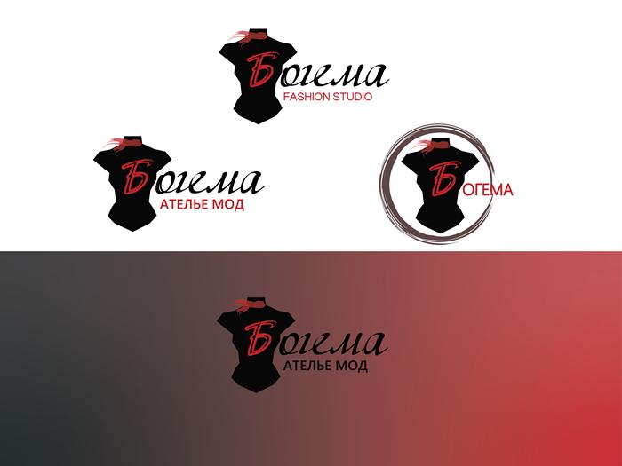Разработать логотип для ателье  фото f_4695cb4b5ff2c45c.png