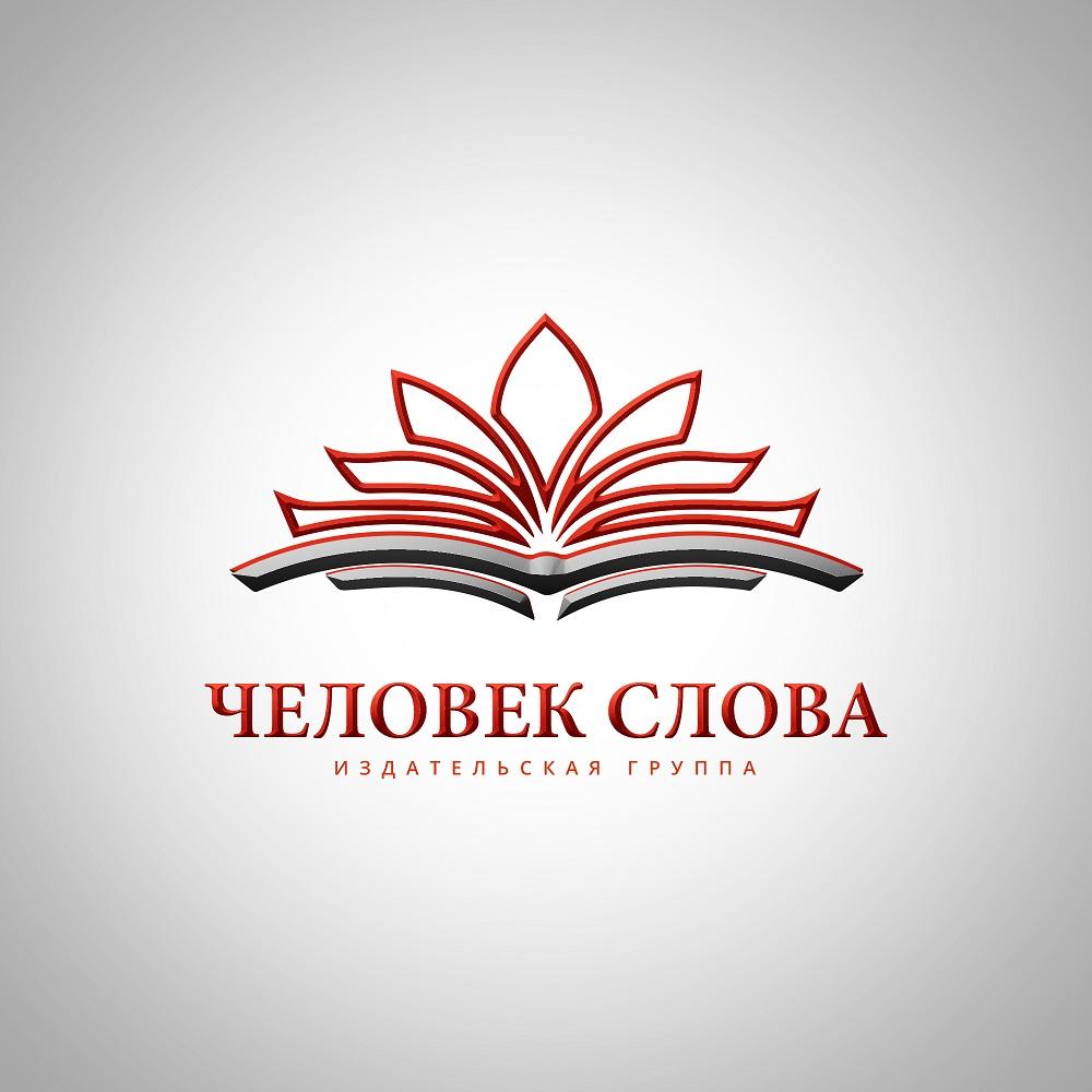 Издательство