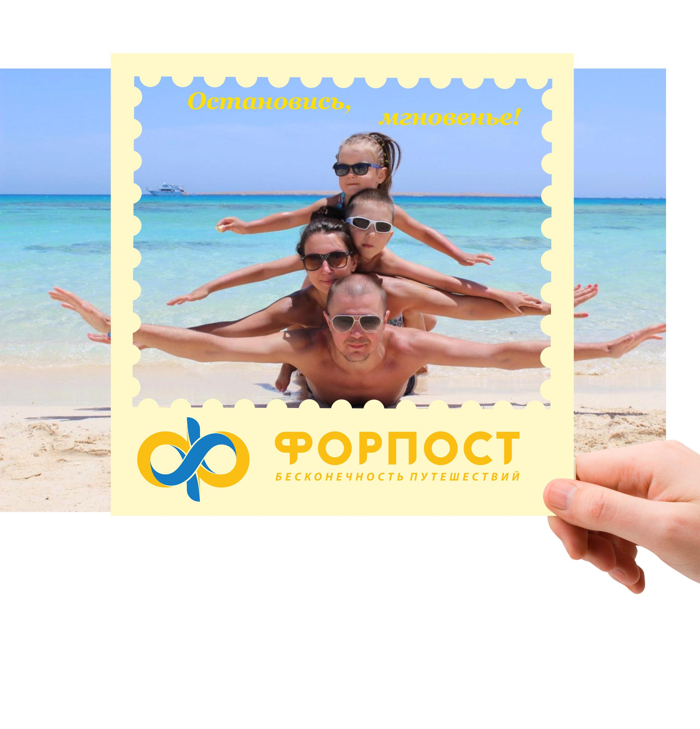Дизайн флаера на прозрачном пластике фото f_0165b9db54c689de.jpg