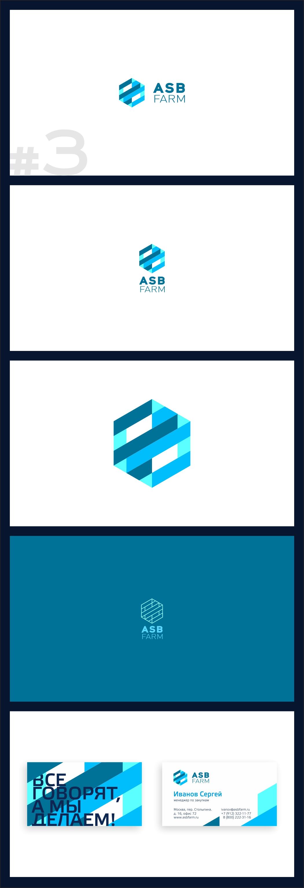 Разработка 3-4 видов логотипа фото f_0855a5c018b03f4d.jpg