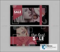 Web banner Sale косметика