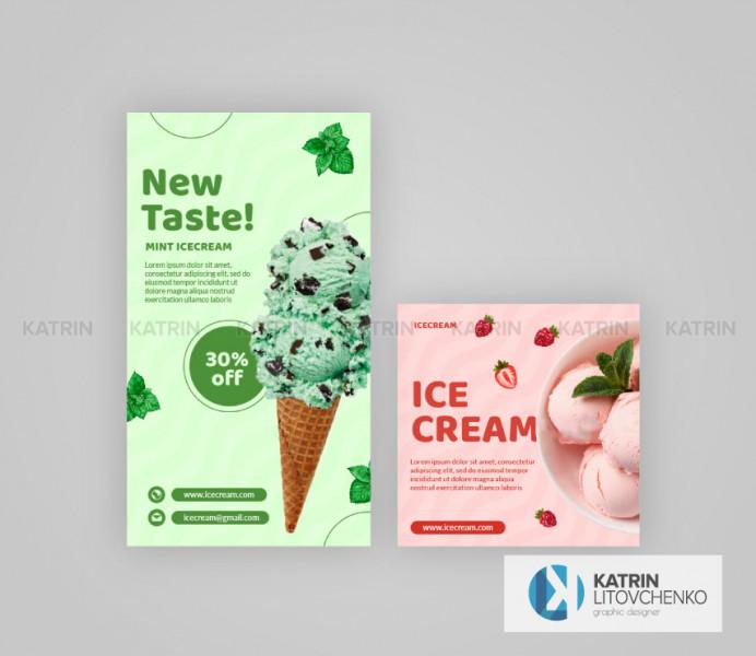 Банненр Ice Cream