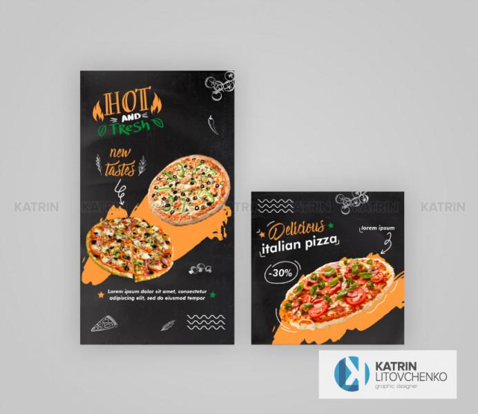 Баннер Italian Pizza