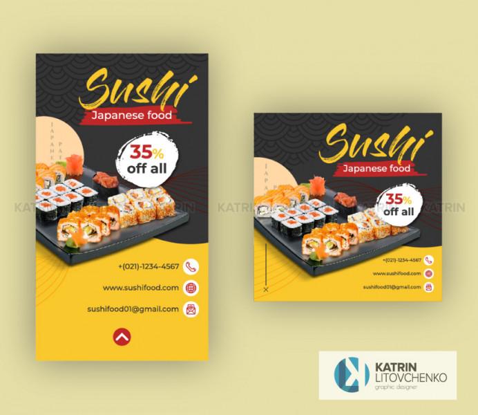 Баннер Sushi