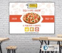 "Плакат  ""PIZZA"""