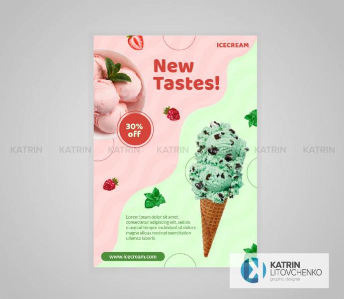 меню New tastes