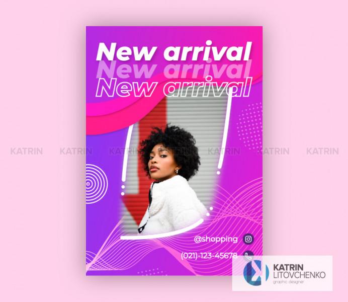Плакат  New Arrival