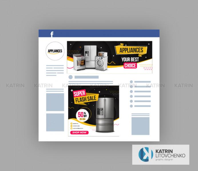 Фейсбук Flash Sale