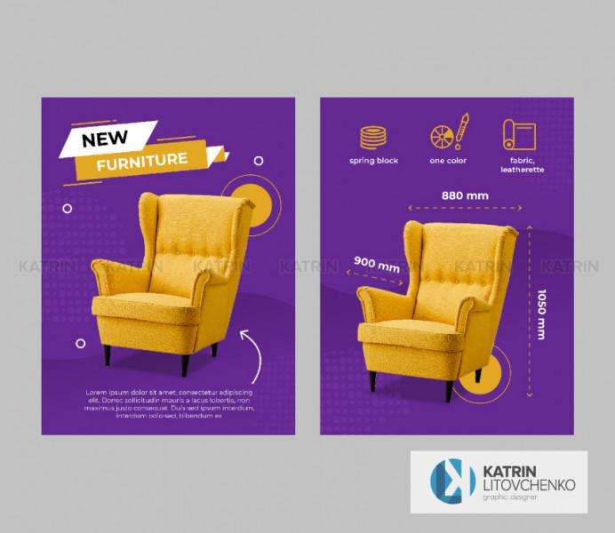 Карточка товара мебель