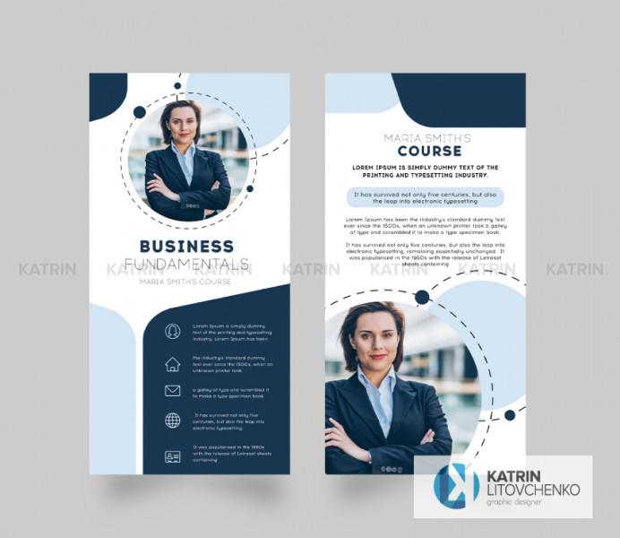 Листовка бизнес
